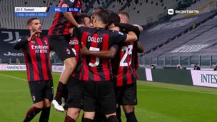 Ювентус — Милан. Серия А. 0:3 — видео гола Фикайо Томори