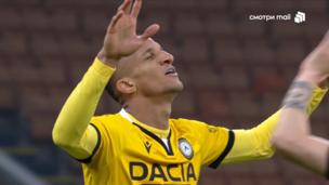 Милан — Удинезе. Серия А. 0:1 — видео гола Родриго Бекао