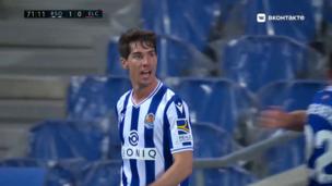 Реал Сосьедад — Эльче. Ла Лига. 1:0 — видео гола Арица Элустондо