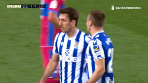 Реал Сосьедад — Эльче. Ла Лига. 2:0 — видео гола Микеля Оярсабаля