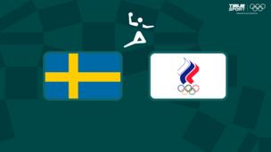 Олимпиада-2020. Гандбол (жен). Швеция — Команда ОКР