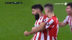 Атлетик — Гранада. Ла Лига. 1:0 — видео гола Асьера Вильялибре