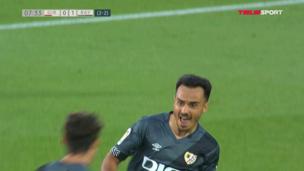 Жирона — Райо Вальекано. Плей-офф за выход в Примеру. 0:1 — видео гола Альваро Гарсии