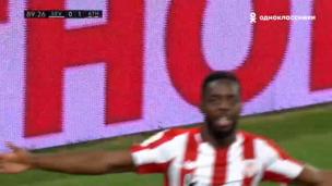 Севилья — Атлетик. Ла Лига. 0:1 — видео гола Иньяки Уильямса