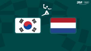 Олимпиада-2020. Гандбол (жен). Республика Корея — Нидерланды