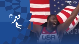 Олимпиада-2020. Баскетбол (муж). Финал. Франция — США. Видео моменты
