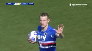 Сампдория — Верона. Серия А. 1:1 — видео гола Якуба Янкто