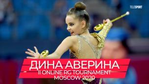 Дина Аверина. Выступление на II Международном Online-турнире