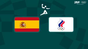 Олимпиада-2020. Гандбол (жен). Испания — Команда ОКР