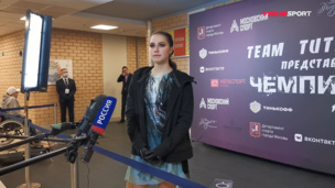 Алина Загитова рассказала про новую показательную программу