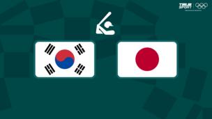 Олимпиада-2020. Бейсбол (муж). 1/2 финала. Южная Корея — Япония