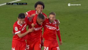 Реал — Севилья. Ла Лига. 0:1 — видео гола Франсиско Фернандо