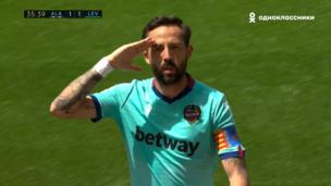 Алавес — Леванте. Ла Лига. 1:1 — видео гола Хосе Моралеса