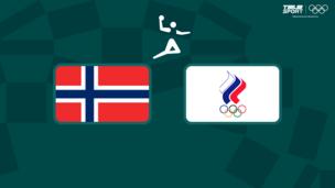 Олимпиада-2020. Гандбол (жен). 1/2 финала. Норвегия — Команда ОКР