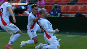 Райо Вальекано — Жирона. Плей-офф за выход в Примеру. 1:0 — видео гола Исаака Паласона