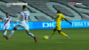 Райо Вальекано — Жирона. Плей-офф за выход в Примеру. 1:2 — видео гола Мамаду Силлы