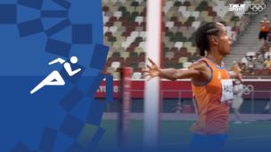 Олимпиада-2020. Легкая атлетика. Вечерняя сессия 7 августа. Лучшие моменты. Видео