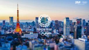 Олимпиада-2020 в Токио. Церемония закрытия