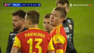 «Арсенал» — ЦСКА. Удаление Евгения Луценко