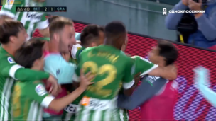 Бетис — Гранада. Ла Лига. 2:1 — видео дубля Борхи Иглесиаса