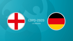 Англия — Германия. Евро-2020. 1/8 финала