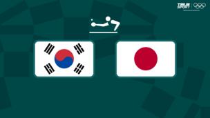 Олимпиада-2020. Настольный теннис (муж). За третье место. Корея — Япония