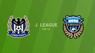 Гамба Осака — Кавасаки Фронтале — 0:2. J-Лига. 12 тур. Обзор матча, видео всех голов