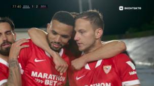 Реал — Севилья. Ла Лига. 1:2 — видео гола Ивана Ракитича