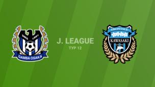 Гамба Осака — Кавасаки Фронтале. J-Лига. 12 тур