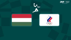 Олимпиада-2020. Гандбол (жен). Венгрия — Команда ОКР